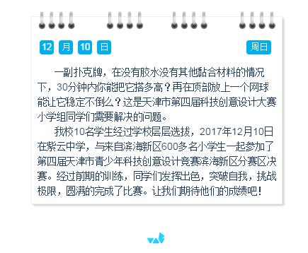 2017-12-21_191306.jpg